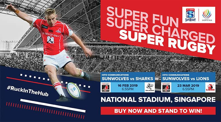 Singapore Super Rugby 2019